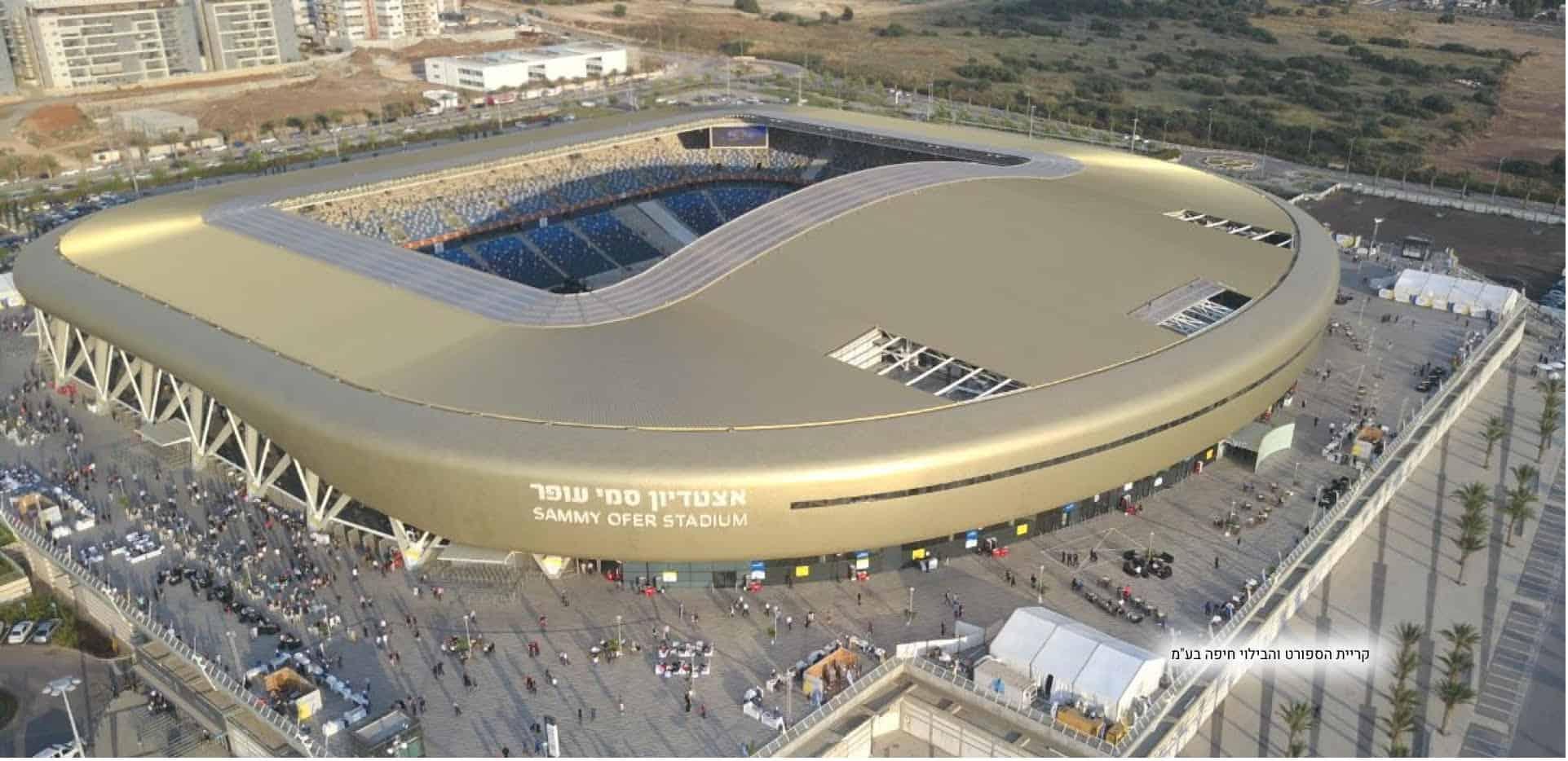 איצטדיון סמי עופר